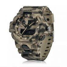 Military Camouflage 50M Waterproof Watch