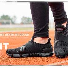 Hardcore Breathable Sports Sneakers
